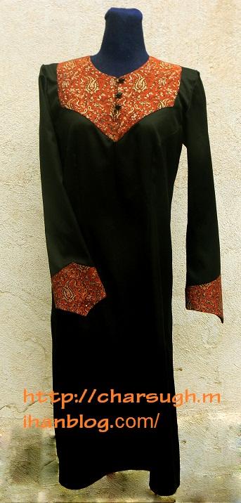 فروش لباس قجری